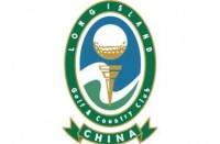 东莞长安今宇高尔夫球场俱乐部有限公司