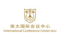 南大国际会议中心
