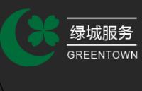 绿城物业服务集团有限公司海宁分公司