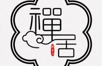 浙江绍兴颐春度假村有限公司