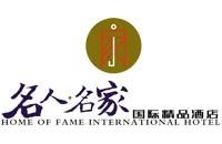 河南省华粤轩酒店管理有限公司