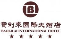 深圳市寶利來國際大酒店