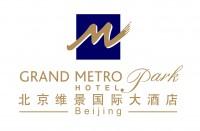 北京維景國際大酒店有限責任公司