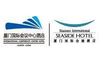 厦门国际会展酒店有限公司