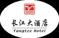 武漢米糧長江大酒店有限公司