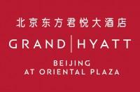 北京東方君悅大酒店
