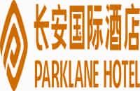 東莞市長安國際酒店有限公司