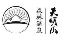 寧海天明山溫泉大酒店有限公司