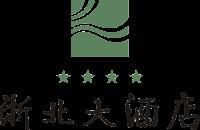 浙江湖州浙北大酒店