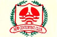 西安新紀元國際俱樂部有限公司