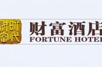 深圳财富酒店管理有限公司