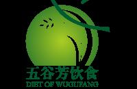深圳市五谷芳乳鴿王飲食策劃管理有限公司