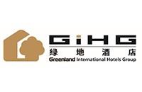 绿地国际酒店管理集团