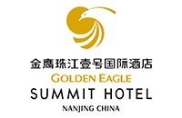 金鷹珠江壹號國際酒店