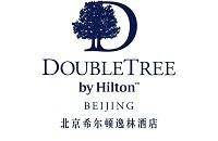 北京希爾頓逸林酒店