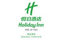 青島景園假日酒店有限公司