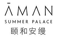 Aman Summer Palace 颐和安缦