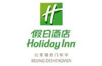 北京德胜门华宇假日酒店