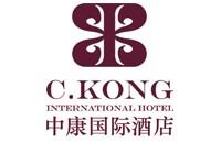 北京中康國際酒店管理有限公司
