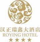 武漢漢正瑞鑫酒店管理有限公司