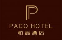 廣州柏高酒店管理有限公司