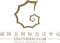 广州市南国会国际会议中心有限公司