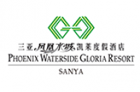 三亚凤凰水城凯莱度假酒店 Phoenix Waterside Gloria Resort Sanya