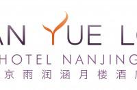 南京涵月樓酒店