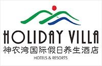 神农湾国际假日养生酒店