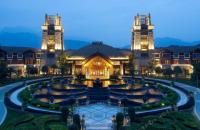 峨眉山藍光文化旅游置業有限公司己莊酒店