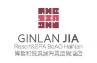 博鳌和悦君澜海景度假酒店