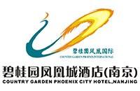 碧桂园凤凰城酒店(南京)