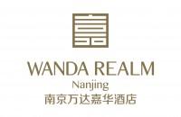 南京萬達嘉華酒店Wanda Realm Nanjing
