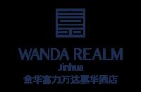 金华万达嘉华酒店Wanda Realm Jinhua