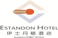 广州伊士丹顿酒店有限公司