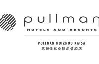惠州佳兆業鉑爾曼酒店
