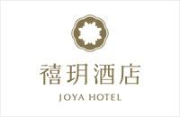武汉禧玥酒店
