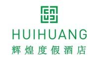 北京辉煌益境房地产开发有限公司辉煌松山度假酒店