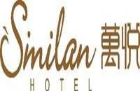 珠海万悦酒店管理有限公司