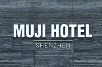 无印良品酒店·深圳
