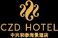 中興和泰海景酒店