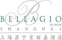 上海甦寧寶麗嘉酒店 BELLAGIO  SHANGHAI