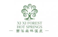贺州市西溪森林温泉旅游开发有限公司