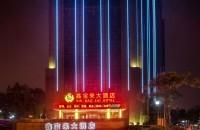 武汉四季鑫宝来酒店有限公司