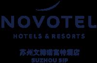 苏州文博诺富特酒店