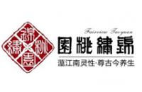 深圳市华鸿文化发展有限公司