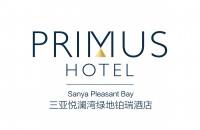 三亚悦澜湾绿地铂瑞酒店 Primus Hotel Sanya Hongsha