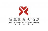 新亞國際大酒店