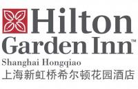 上海新虹桥希尔顿花园酒店