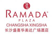 长沙盛喜华美达广场酒店